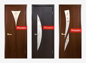 Двери24 межкомнатные двери 9 Днепродзержинск